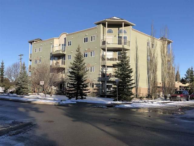 303 11207 116 Street, Edmonton, AB T5G 3K5 (#E4189692) :: Initia Real Estate