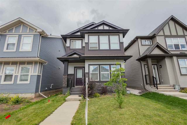 17832 61 Street, Edmonton, AB T5Y 3T3 (#E4207396) :: RE/MAX River City