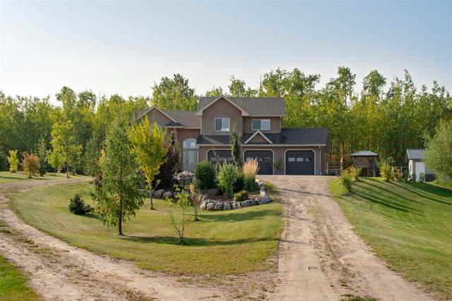 #3 61120 RR 465, Rural Bonnyville M.D., AB T9N 2G9 (#E4215684) :: Müve Team | RE/MAX Elite