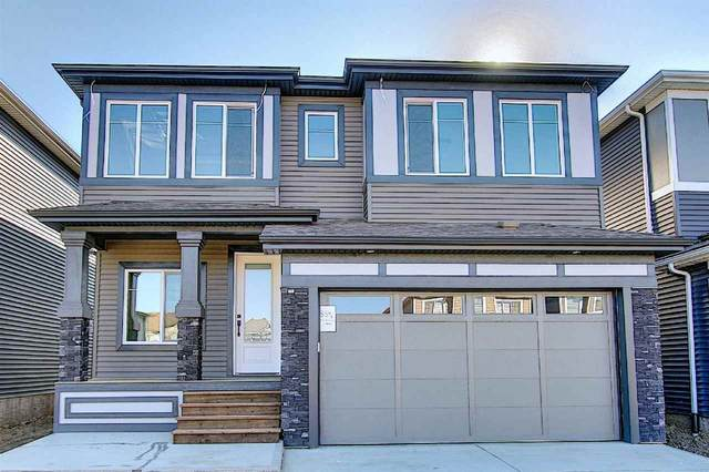 8346 Mayday Link, Edmonton, AB T6X 2L1 (#E4216813) :: Initia Real Estate