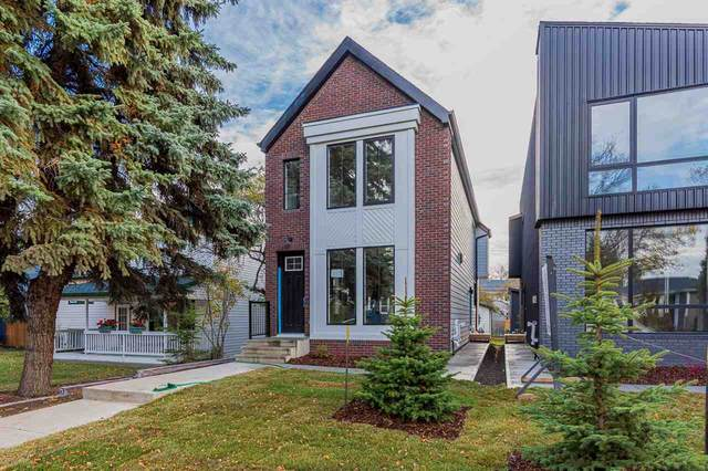 10813 130 Street, Edmonton, AB T5M 0Y9 (#E4217650) :: Initia Real Estate