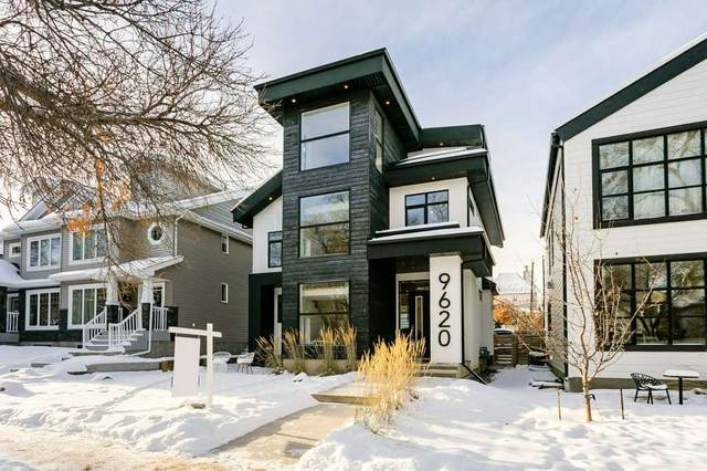 9620 96 Street, Edmonton, AB T6C 3Z2 (#E4219565) :: The Foundry Real Estate Company