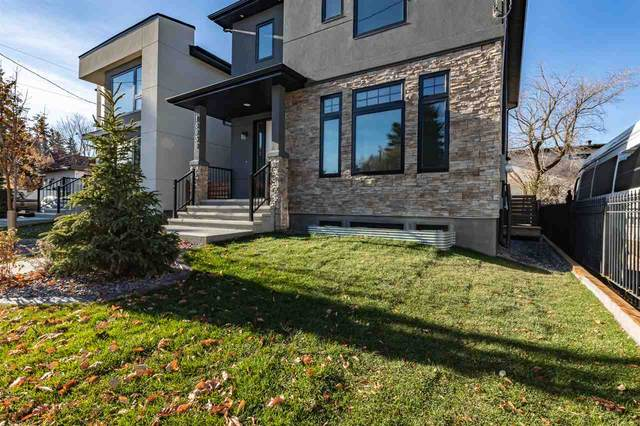 10038 142 Street, Edmonton, AB T5N 2N5 (#E4220209) :: Müve Team | RE/MAX Elite