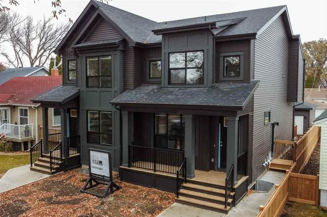 11011 75 Street, Edmonton, AB T5B 2B2 (#E4220507) :: The Foundry Real Estate Company