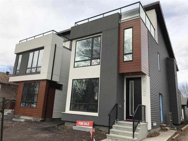 7924 84 Avenue, Edmonton, AB T6C 1C5 (#E4227873) :: Initia Real Estate