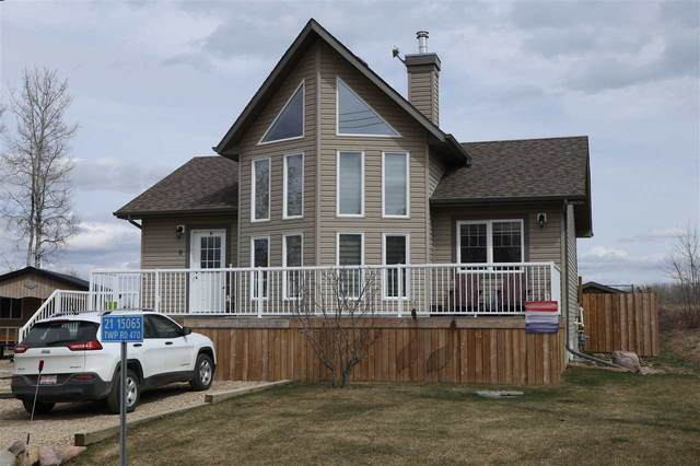 21-15065 Twp 470, Rural Wetaskiwin County, AB T0C 2V0 (#E4230092) :: Initia Real Estate