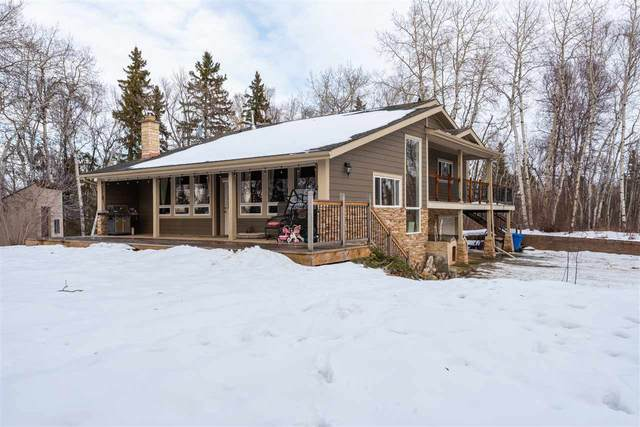10 51028 RGE RD 261, Rural Parkland County, AB T7Y 1B9 (#E4230551) :: Initia Real Estate