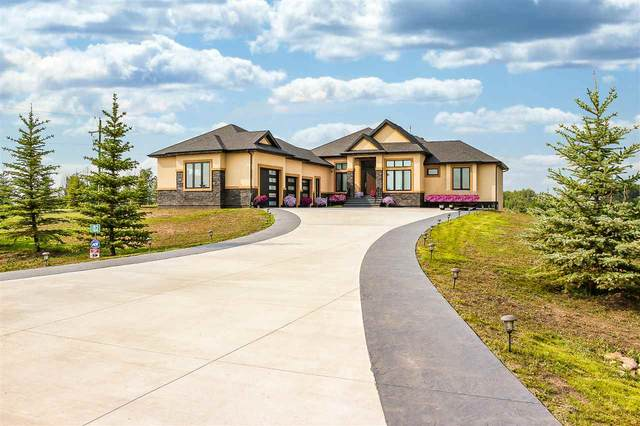 2 51109 RGE RD 271, Rural Parkland County, AB T7Y 1G7 (#E4232229) :: Initia Real Estate