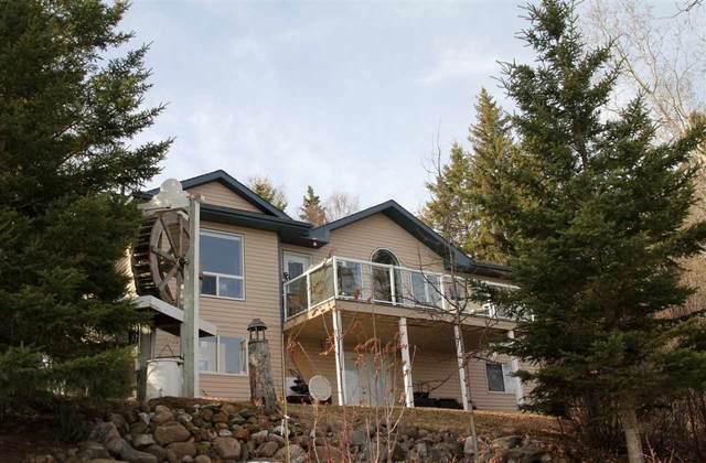 505 60017 RR 110A, Rural St. Paul County, AB T0A 0C0 (#E4234018) :: Initia Real Estate