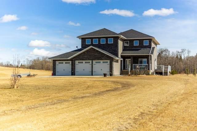 10 241016 Twn Rd 474, Rural Wetaskiwin County, AB T0C 1Z0 (#E4237726) :: Initia Real Estate