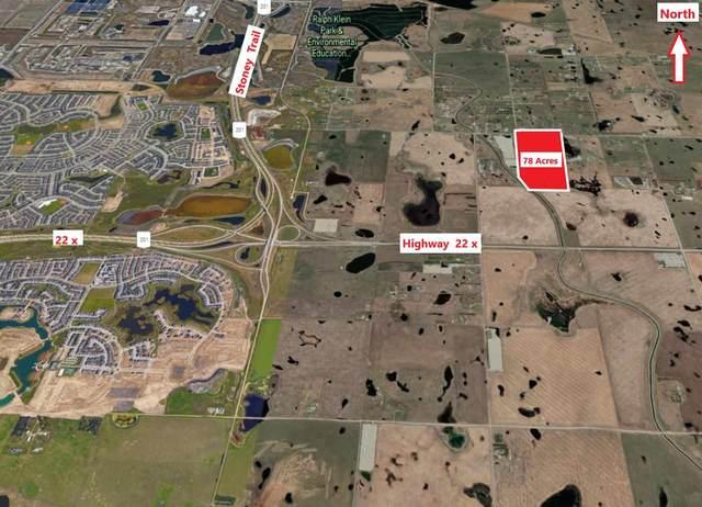 11011 146 AV SE SE, Calgary, AB T3S 0A7 (#E4239432) :: Initia Real Estate