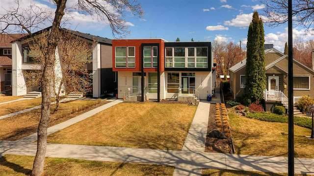 10327 147 Street, Edmonton, AB T5N 3C2 (#E4240174) :: Initia Real Estate