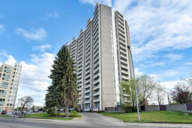 301 10883 Saskatchewan Drive, Edmonton, AB T6E 4S6 (#E4249320) :: The Good Real Estate Company