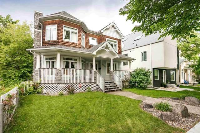 8520 106A Street, Edmonton, AB T6E 4J9 (#E4250312) :: Initia Real Estate