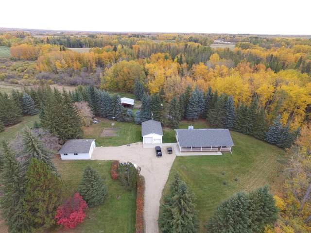 2322 Parkland Drive, Rural Parkland County, AB T7Y 2S2 (#E4262890) :: The Foundry Real Estate Company