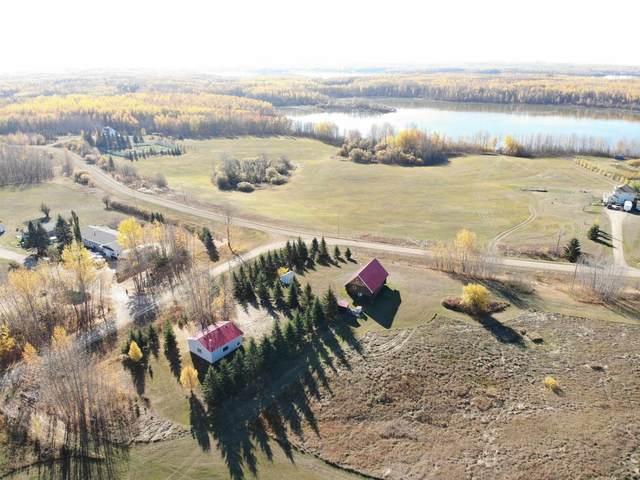 112 April Way (Tiger Lake Estates), Rural Barrhead County, AB T7N 1N3 (#E4265867) :: The Foundry Real Estate Company