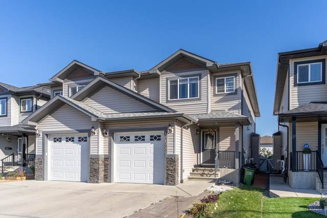 15123 31 Street, Edmonton, AB T5Y 0S2 (#E4266394) :: Initia Real Estate