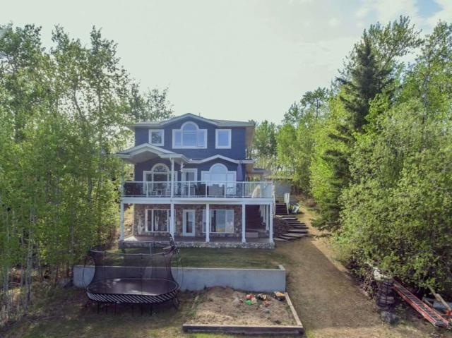 245, 51268 Range Road 204, Rural Strathcona County, AB T8G 1E9 (#E4111920) :: The Foundry Real Estate Company
