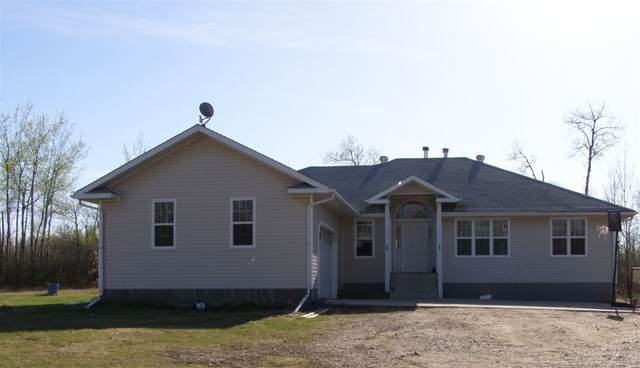 215 61209 Range Road 465, Rural Bonnyville M.D., AB T9N 2J6 (#E4196839) :: Initia Real Estate