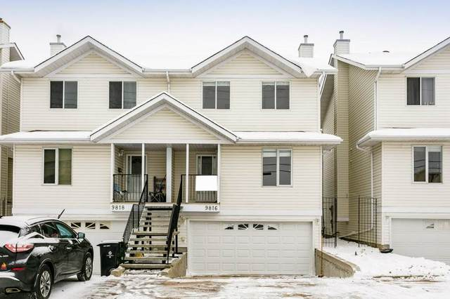 9816 108A Street, Fort Saskatchewan, AB T8L 4C7 (#E4218303) :: The Foundry Real Estate Company