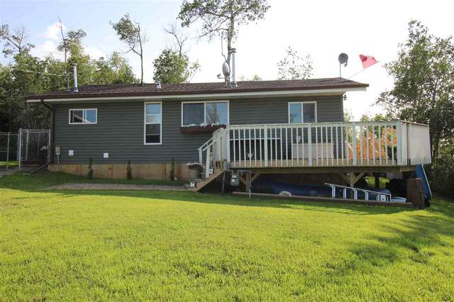 319/321 Perch Close, Rural Bonnyville M.D., AB T9N 2J6 (#E4221261) :: Initia Real Estate