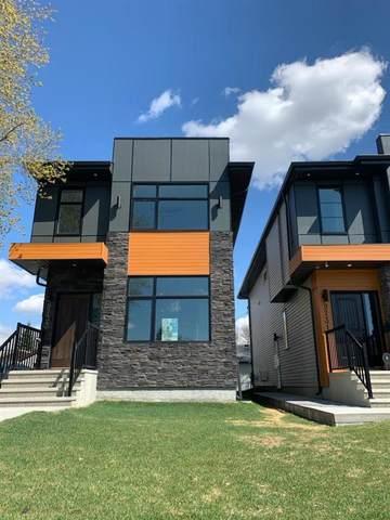 9733 161 Street, Edmonton, AB T5P 3H3 (#E4241325) :: Initia Real Estate
