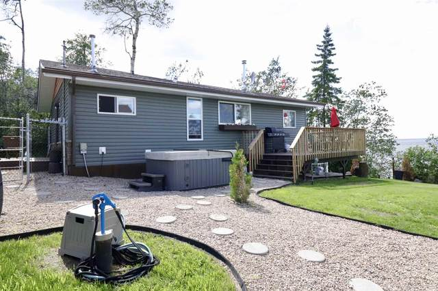 319/321 Perch Close, Rural Bonnyville M.D., AB T9N 2J6 (#E4221261) :: Initia Real Estate