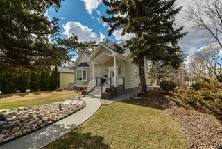 10448 131 Street, Edmonton, AB T5N 1Y3 (#E4152566) :: Jenn McPhillamey   YEGPro Realty