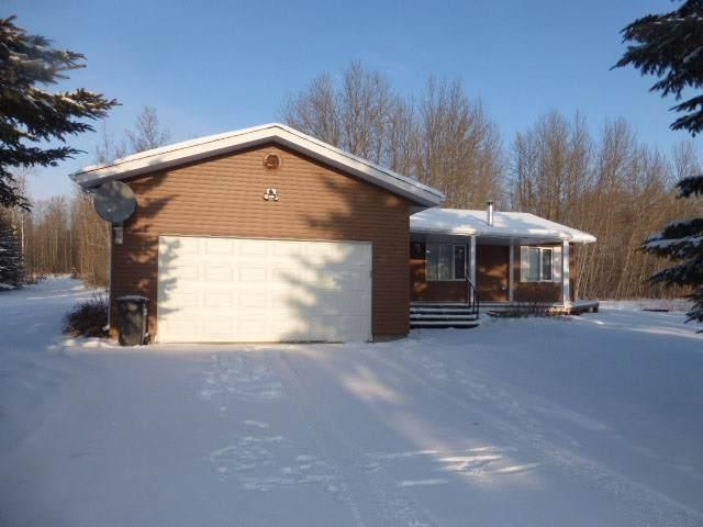 B39 Sandholm Beach, Rural Leduc County, AB T0C 2C0 (#E4183929) :: Initia Real Estate