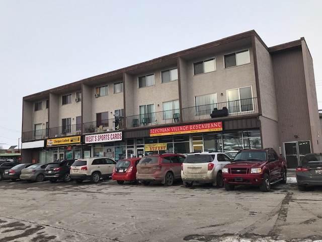 7904 118 AV NW, Edmonton, AB T5B 0R6 (#E4183939) :: Initia Real Estate