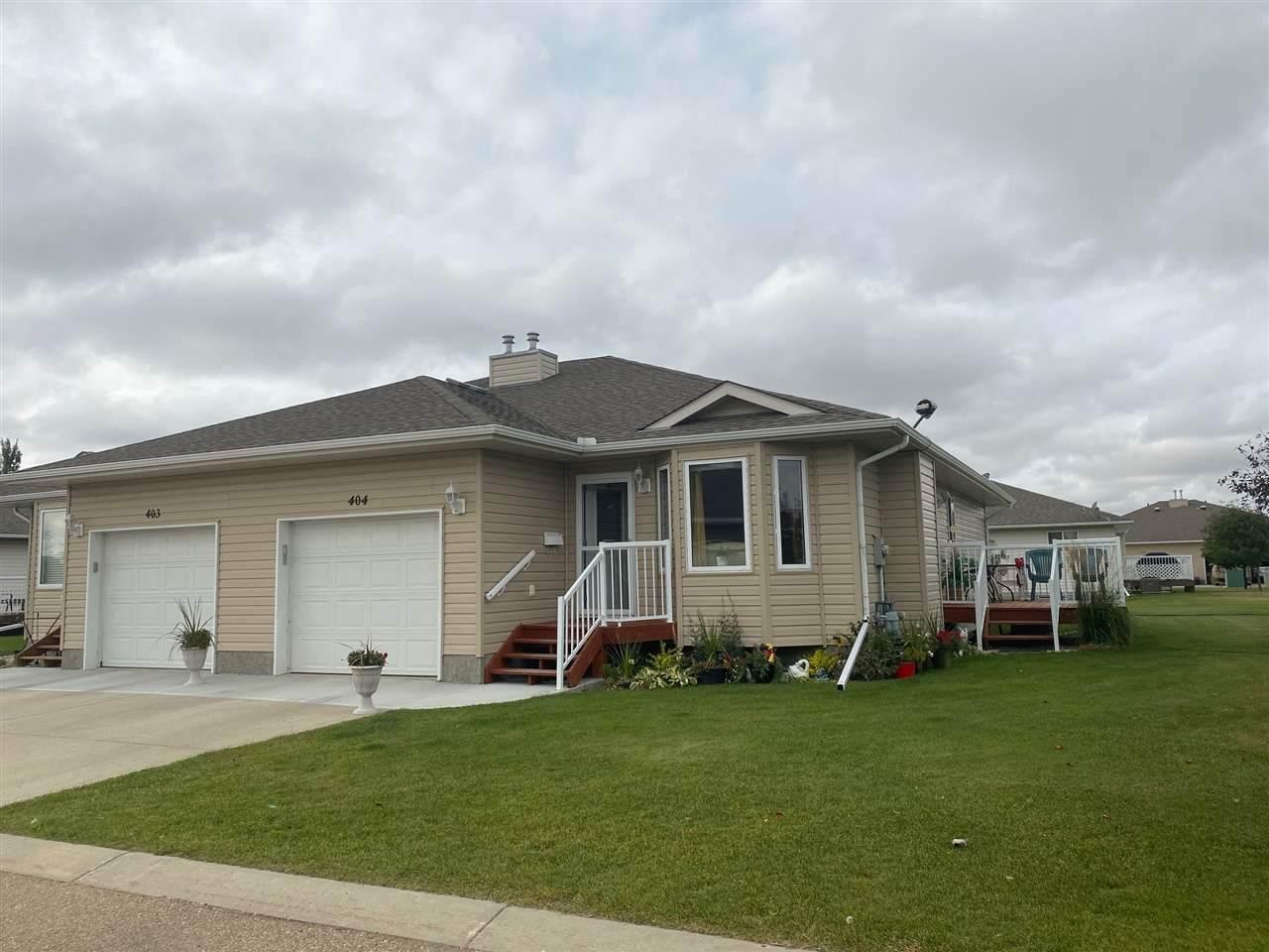 404 7001 Northview Drive - Photo 1