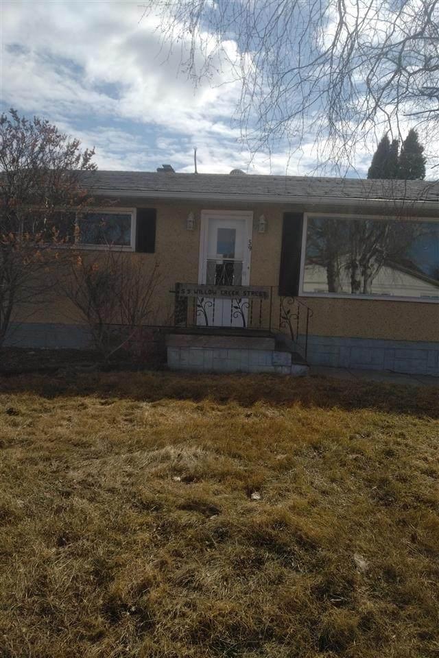 59 Willow Creek Street, Smoky Lake Town, AB T0A 3C0 (#E4242928) :: Initia Real Estate