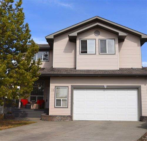 15 Harvest Court, St. Albert, AB T8N 6W8 (#E4262931) :: The Foundry Real Estate Company