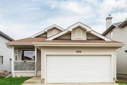 8939 210 Street, Edmonton, AB T5T 6X1 (#E4245783) :: The Good Real Estate Company