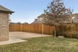 8000 Georgetown Dr - Photo 48