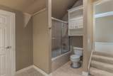 8400 New England North Dr - Photo 42