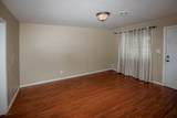 122 Dreier Ave. - Photo 4