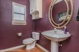 7815 Lindsey Ln - Photo 4