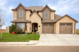 6905 Tatum Cir - Photo 1