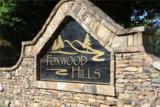 424 Kingswood Drive - Photo 1