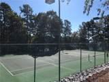 504 Stoneridge Court - Photo 23