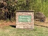 Lot 30 Cherokee Path Drive - Photo 18