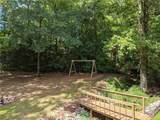 1145 Old Shirley Road - Photo 40