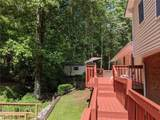 1145 Old Shirley Road - Photo 42