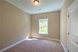 2 Edgebrook Court - Photo 15