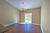 2 Edgebrook Court - Photo 5