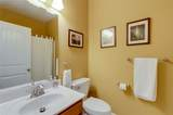 103 Waltzing Vine Lane - Photo 17