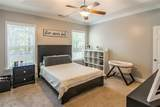 88 Holly Tree Circle - Photo 19