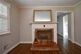 246 Mulberry Road - Photo 15