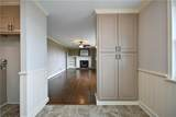 246 Mulberry Road - Photo 8